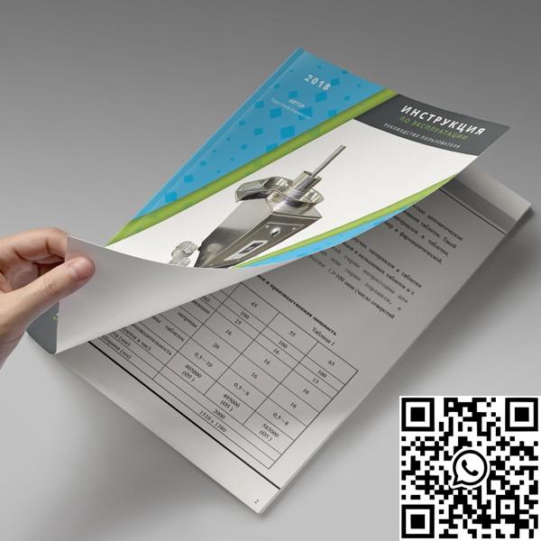 Автоматический гранулятор порошковых масс учебное пособие