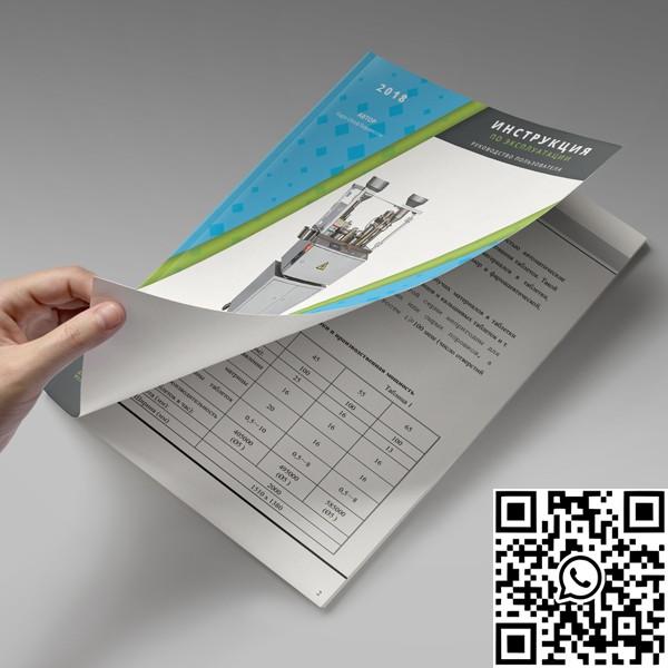 Автоматическая капсулонаполнительная машина учебное пособие