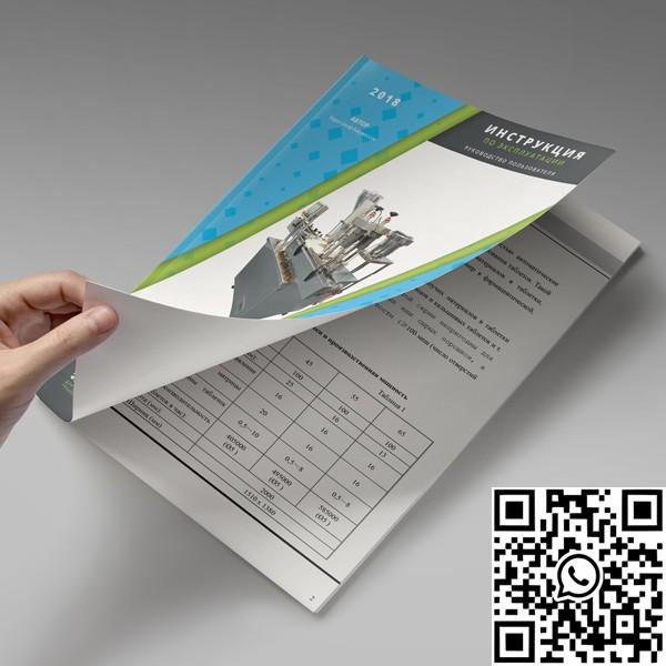 Дозатор порошков в пластиковые флаконы учебное пособие