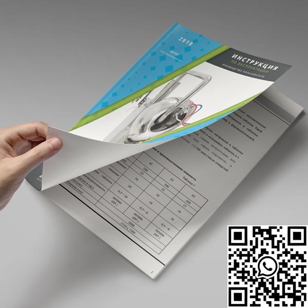 Дражировочные котлы для таблеток руководство пользователя
