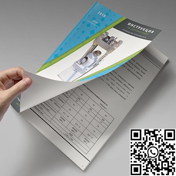 Гидравлические настольные пресса учебное пособие