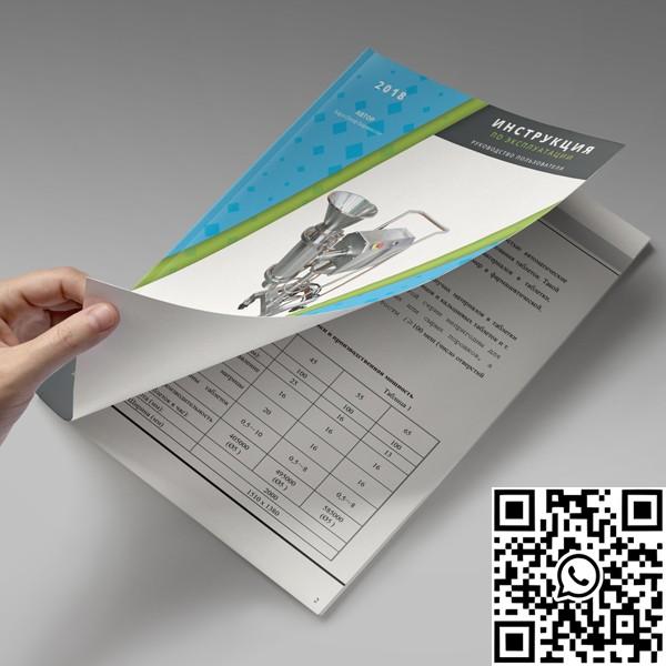 Гранулятор влажной грануляции инструкция