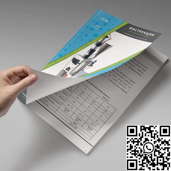 Пневматический пресс ручной руководство пользователя