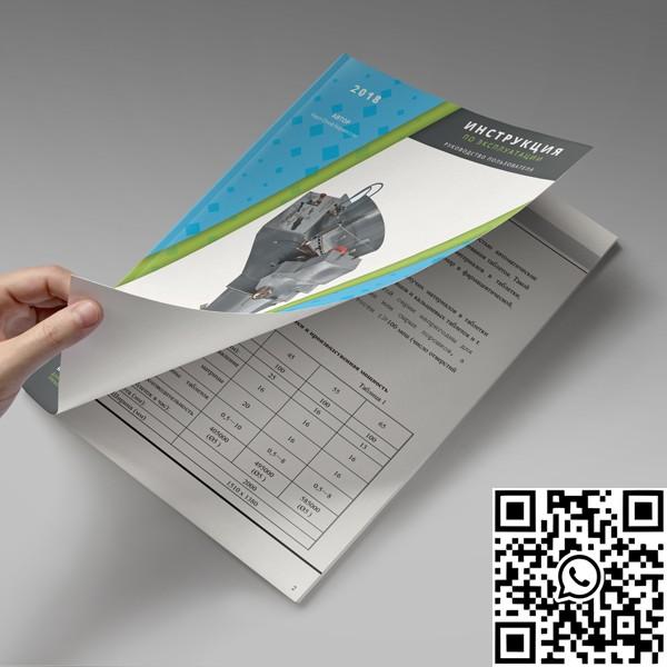 Принтер для нанесения логотипа на таблетки руководство пользователя