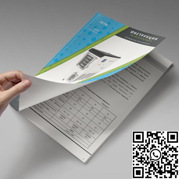 Промышленная вакуумная сублимационная сушилка инструкция