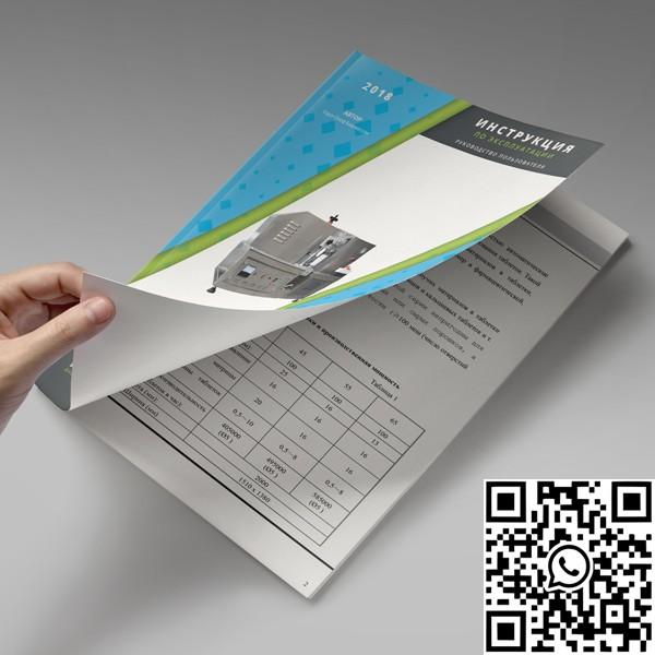 Ультразвуковая машина для запайки тюбиков учебное пособие