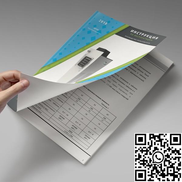 Вакуумная сублимационная сушилка инструкция