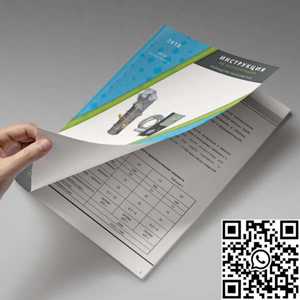 Вакуумный транспортер порошка с вихревым воздушным насосом учебное пособие
