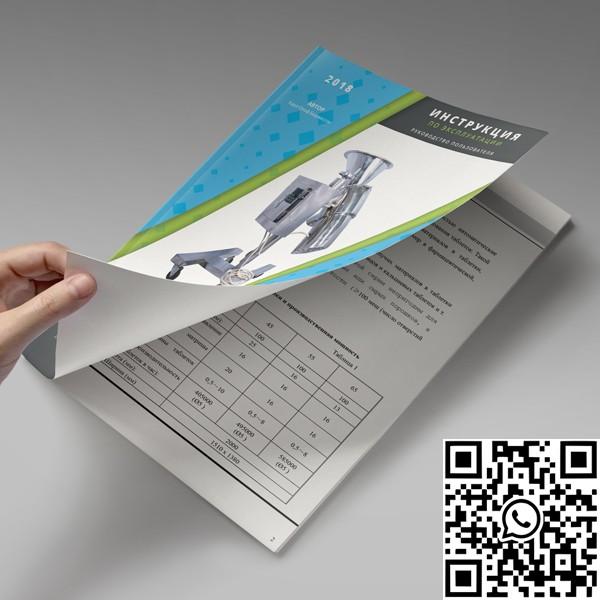 Автоматический гранулятор порошков инструкция