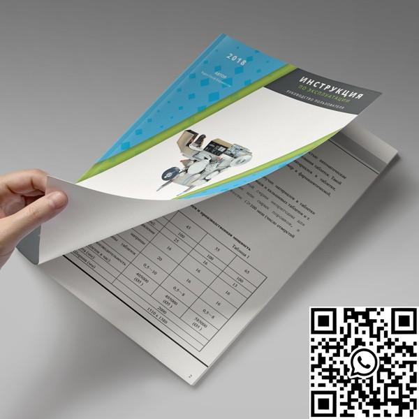 Блистерная упаковочная машина учебное пособие