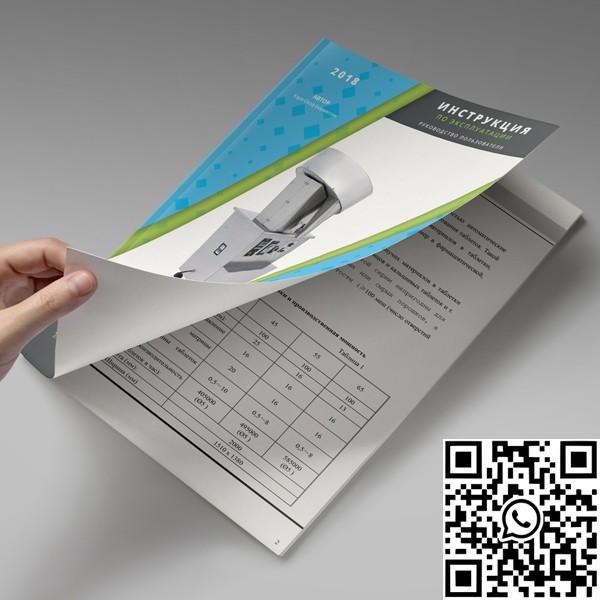 Дисковая машина счета таблеток учебное пособие