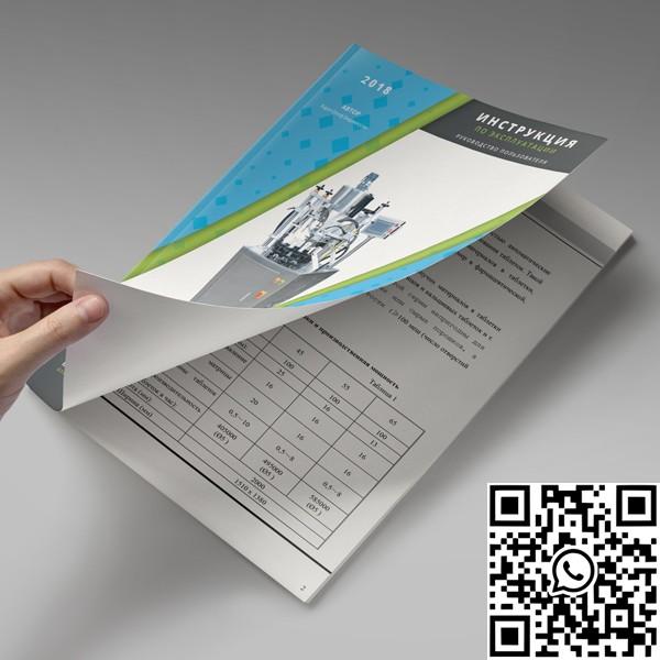 Машина для наполнения и запайки пластиковых туб справочник