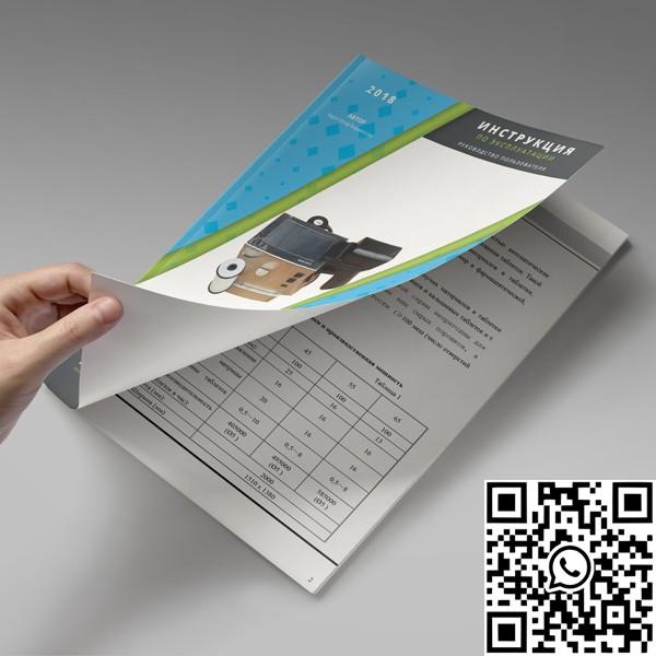 Нумератор датер и принтер автоматический