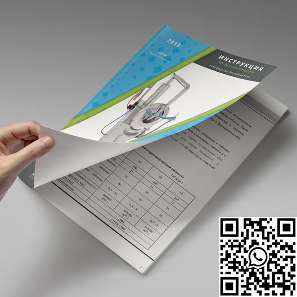 Оборудование для производства глазури учебное пособие