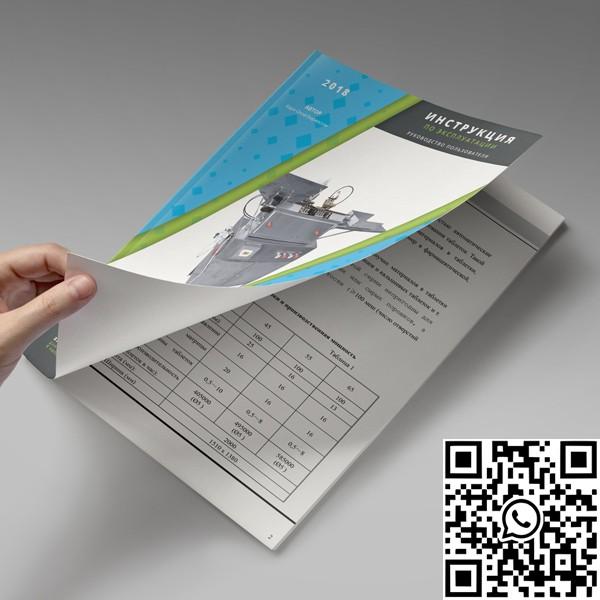 Оборудование для розлива и запайки ампул учебное пособие