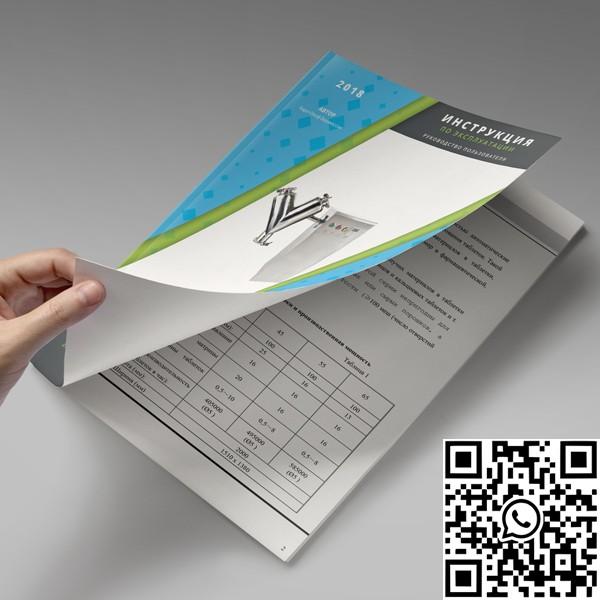 Промышленный V-образный миксер учебное пособие