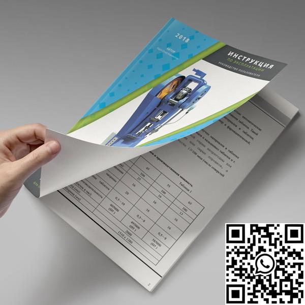 Ручной механический пресс книга