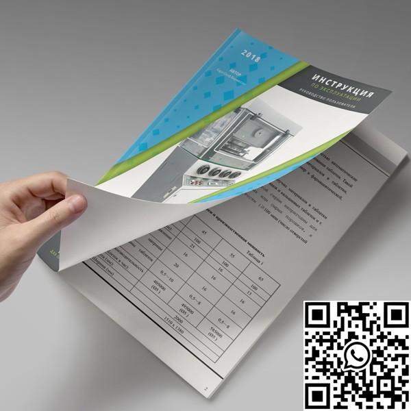Справочник для автоматических таблеточных прессов