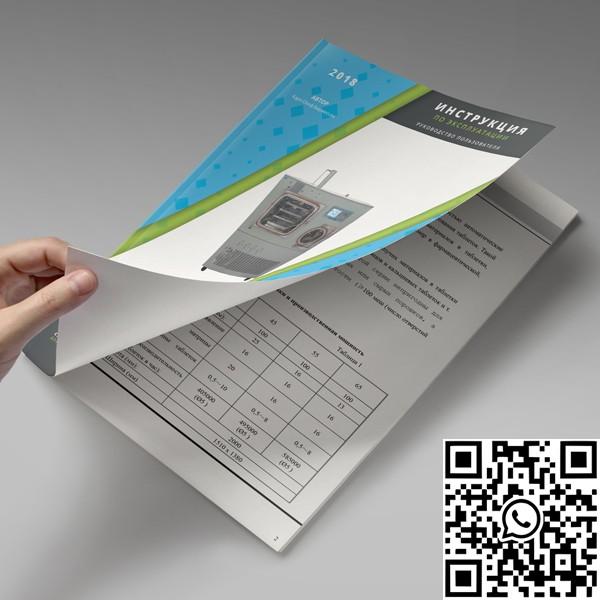 Вакуумная лиофильная сублимационная сушилка учебное пособие
